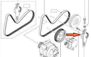 Ремень доп оборудования ларгус 16 клапанов