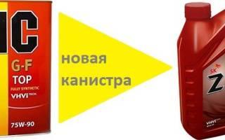 Масло трансмиссионное зик 75w90 цена