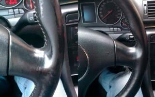 Чем обработать кожаный руль автомобиля от потертости