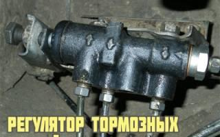 Регулятор давления задних тормозов калина