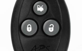 Сигнализация aps 2700 схема подключения
