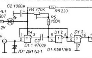 Схема стробоскопа на светодиодах для установки зажигания