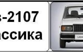 Ресурс двигателя ваз 2107 карбюратор