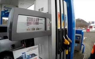 Лада веста объем бака бензина