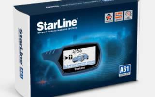 Сигнализация starline а61 инструкция по эксплуатации