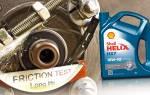 Шелл хеликс 10w 40 полусинтетика отзывы