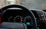 Кнопки на панели авто