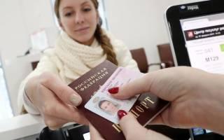 Что требуется для замены водительских прав