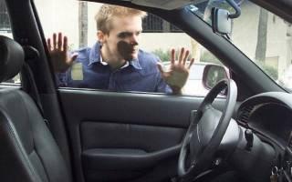 Ключ от машины не открывает дверь