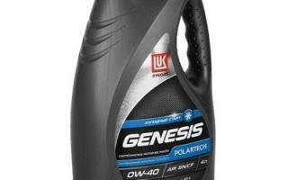 Лукойл genesis polartech 0w 40 цена