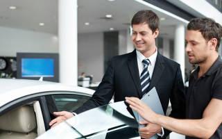 Приемка автомобиля в автосалоне инструкция