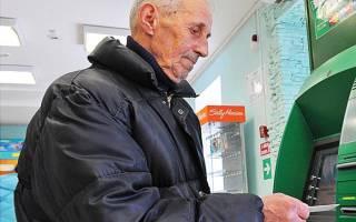Можно ли перечислять пенсию на зарплатную карту