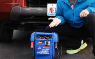 Ремонт и зарядка автомобильных аккумуляторов