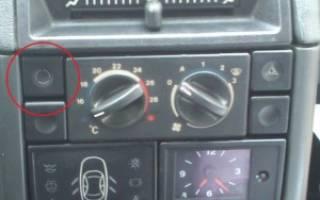 Кнопка рециркуляции воздуха приора